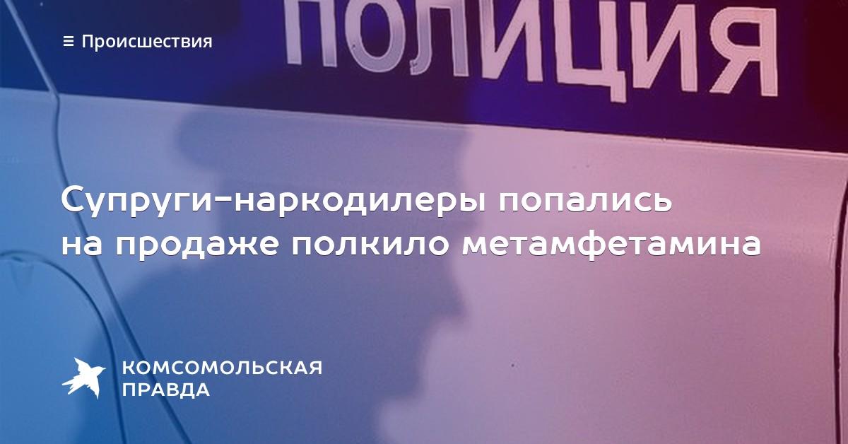 Метамфетамин бот телеграм Архангельск Мет  Интернет Северодвинск