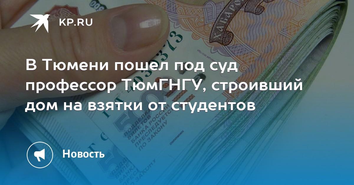 займ онлайн для военнослужащих комбат кредит под залог недвижимости ульяновск срочно