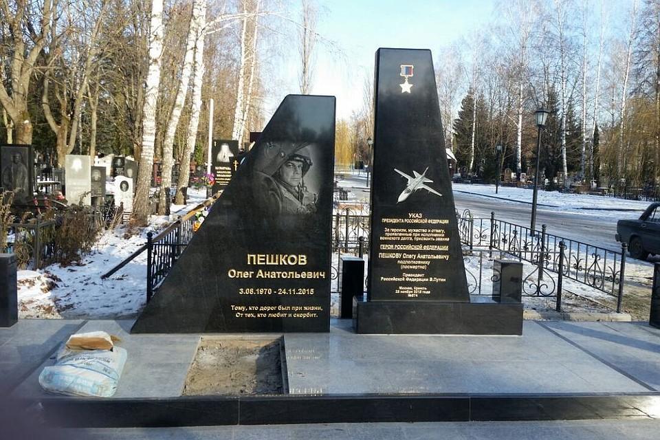 Памятники фото на могилу дешевые неприятности красивые памятники из гранита размеры