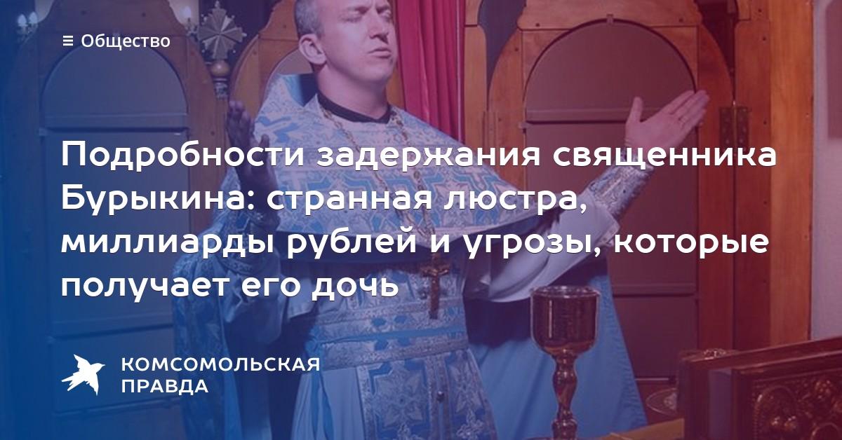 От сдачи тестов по истории украины отстранены 115 абитуриентов