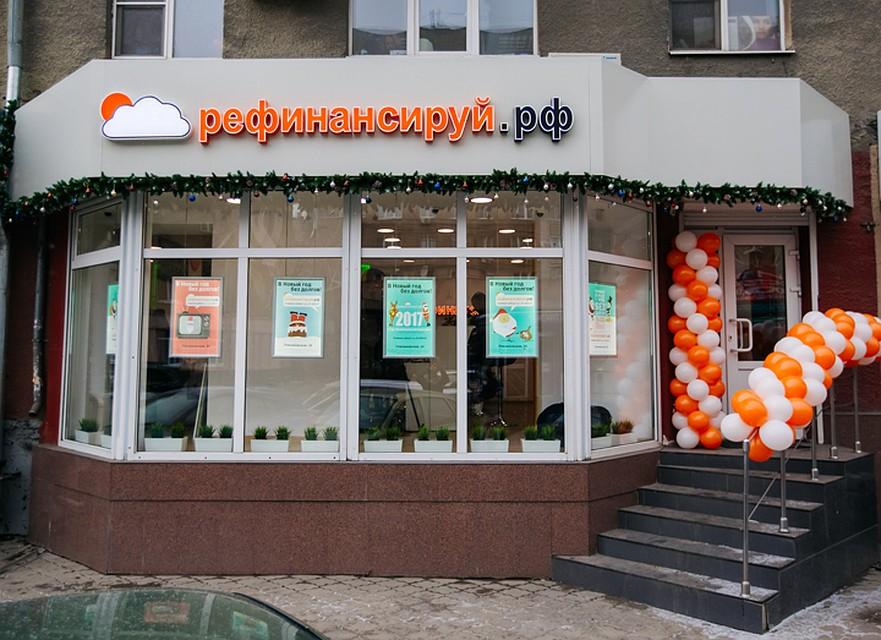 тинькофф банк подать заявку на потребительский кредит