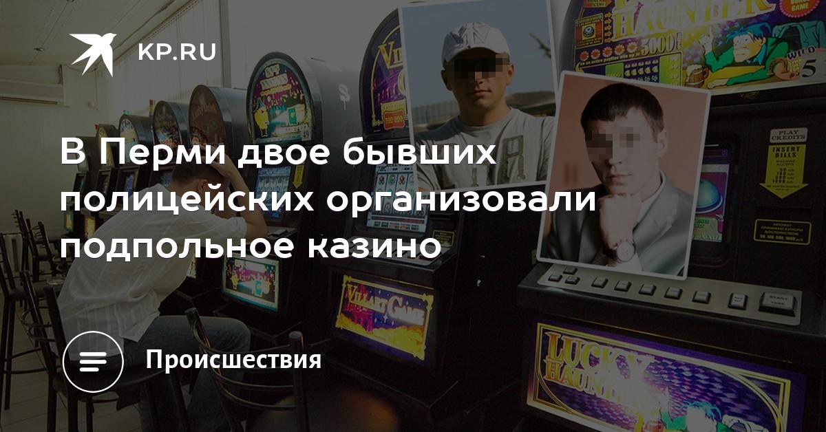 Бывший заключенный грабят казино в котором работал ограбление казино брэд питт смотреть онлайн