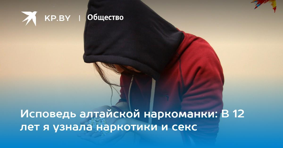 Гугл украина детский секс до 12 лет