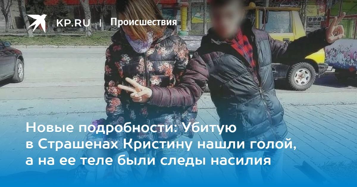 Порно Онлайн Голая Анна Ковальчук