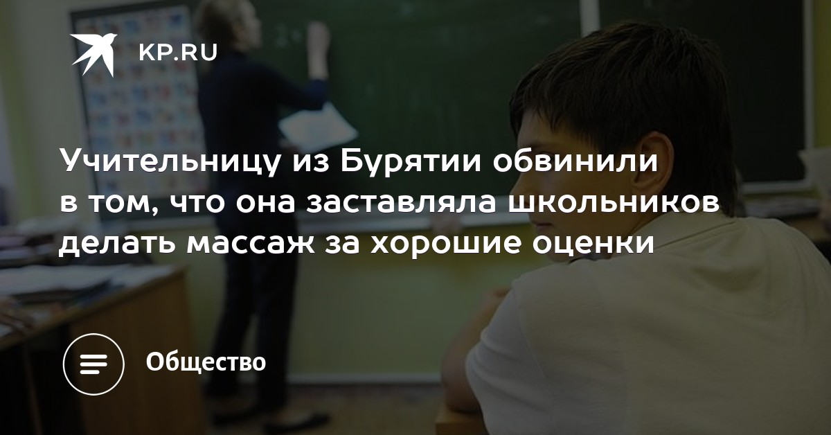delal-massazh-i-ne-smog-sderzhatsya-zhenshina-dlya-seksa-uralmash
