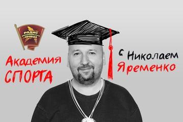 Почему шахматы стали самым популярным видом спорта в России?