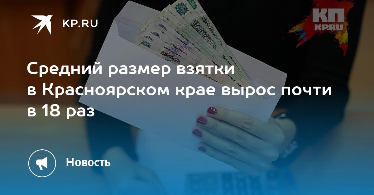 фото антикоррупция красноярский край котельной
