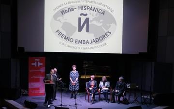 Любовь, оркестр и три грустных тигра в переводе с испанского на русский