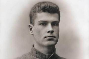 Максима Богдановича погубила любовь