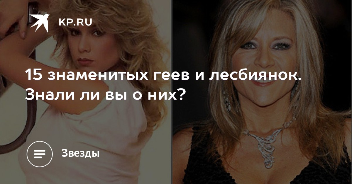 trahayut-sayt-o-lesbiyankah-vozbuzhdayushie-porno-foto