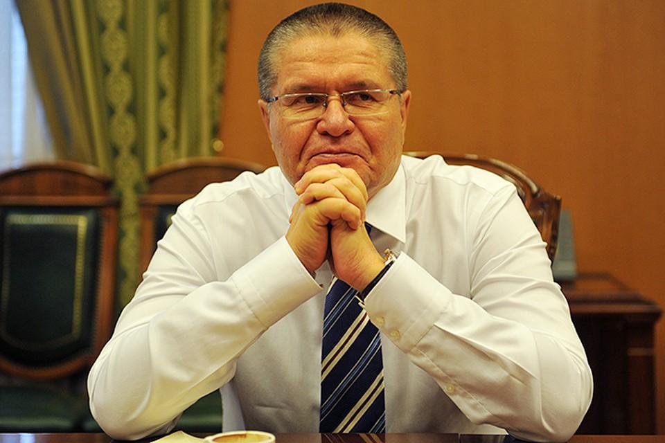 лексей Улюкаев мечтал заняться на пенсии фермерством