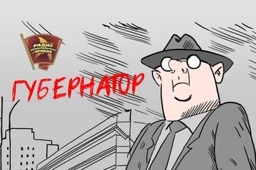 Игорь Орлов: для жителей Архангельской области был знак равенства: чиновник – вор, власть – противник