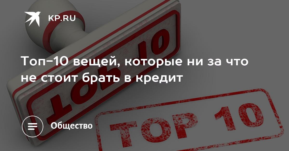 Документы для кредита Западная улица трудовой договор для фмс в москве Отрадное