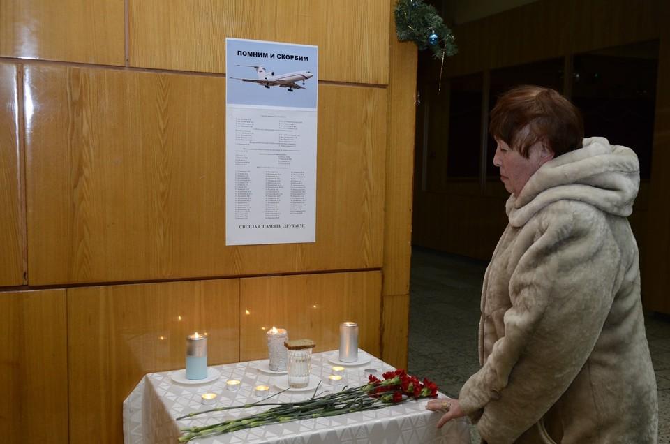 В ОДО работает уголок памяти жертв страшной трагедии