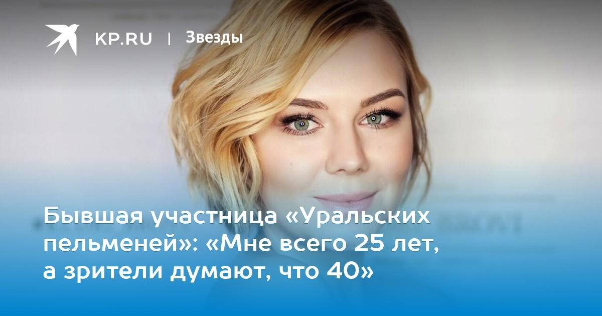 Как выглядят ЖЁНЫ Уральских ПЕЛЬМЕНЕЙ!? - YouTube | 630x1200
