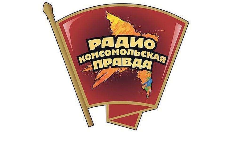 """На радио """"Комсомольская правда"""" программа """"Москва. Кремль"""""""