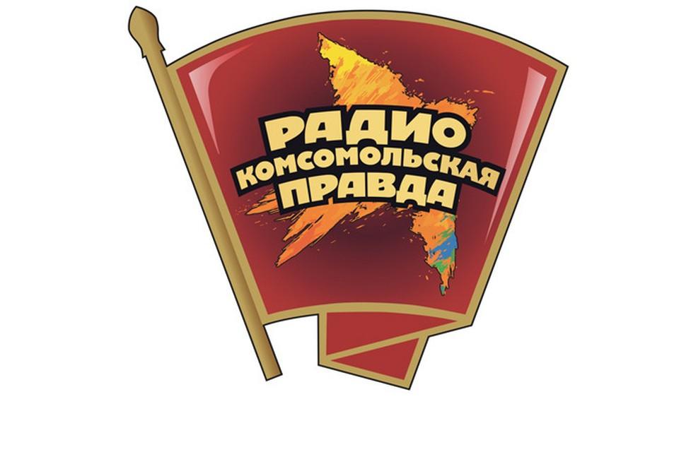 «Утро» на радио КП Иркутск. 20 января