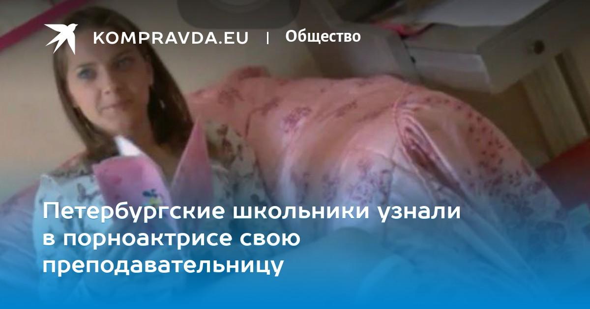 latviyskaya-pornoaktrisa-gimnastka-krupniy-plan