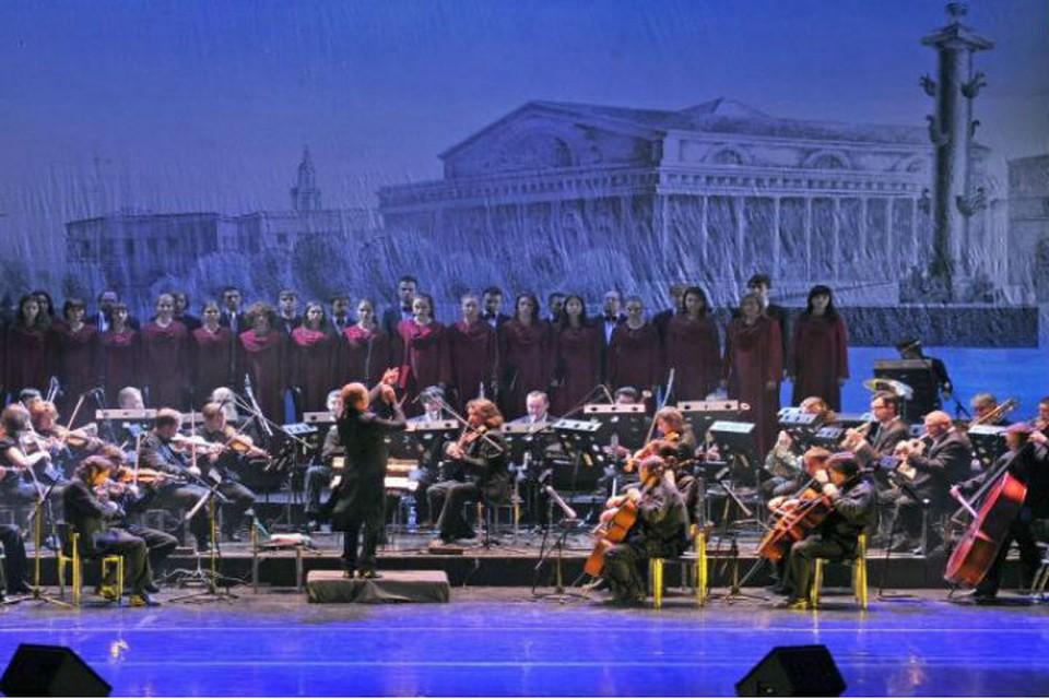 Фото: Официальная страница оркестра под управлением Игоря Пономаренко
