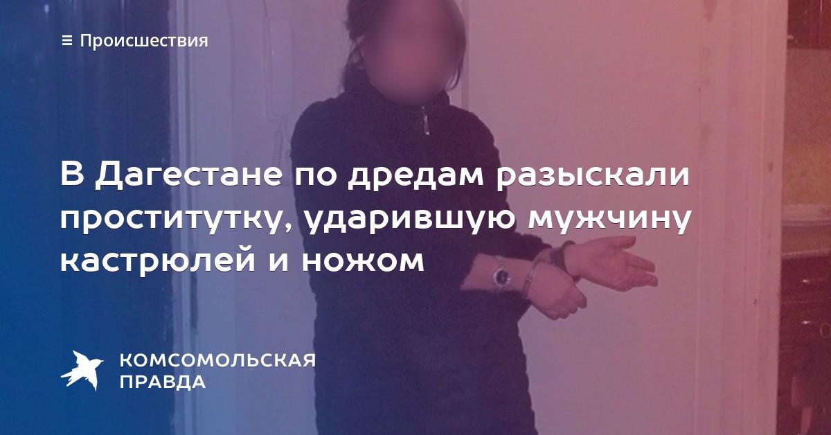 Шлюху на час г. Кронштадт, Петровская ул. индивидуалки Кибальчича