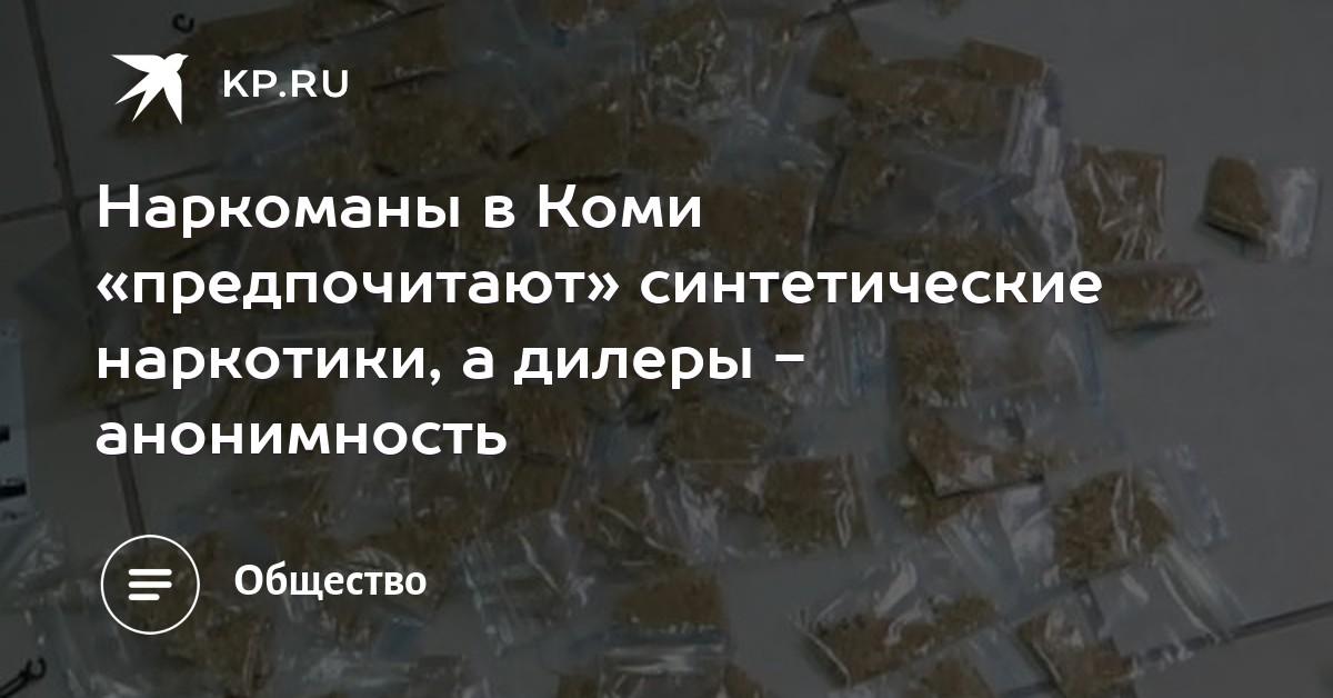 Купить курительные смеси в харькове эйфоретики купить в москве