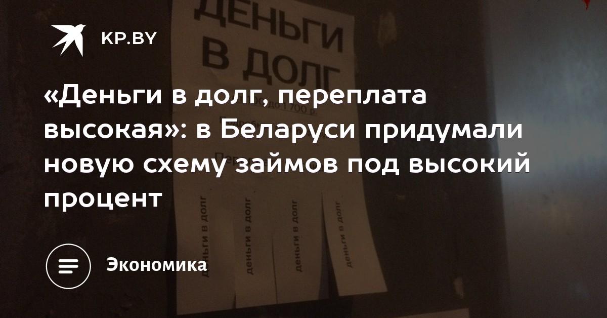 Взять кредит 500000 рублей без справок и поручителей на карту