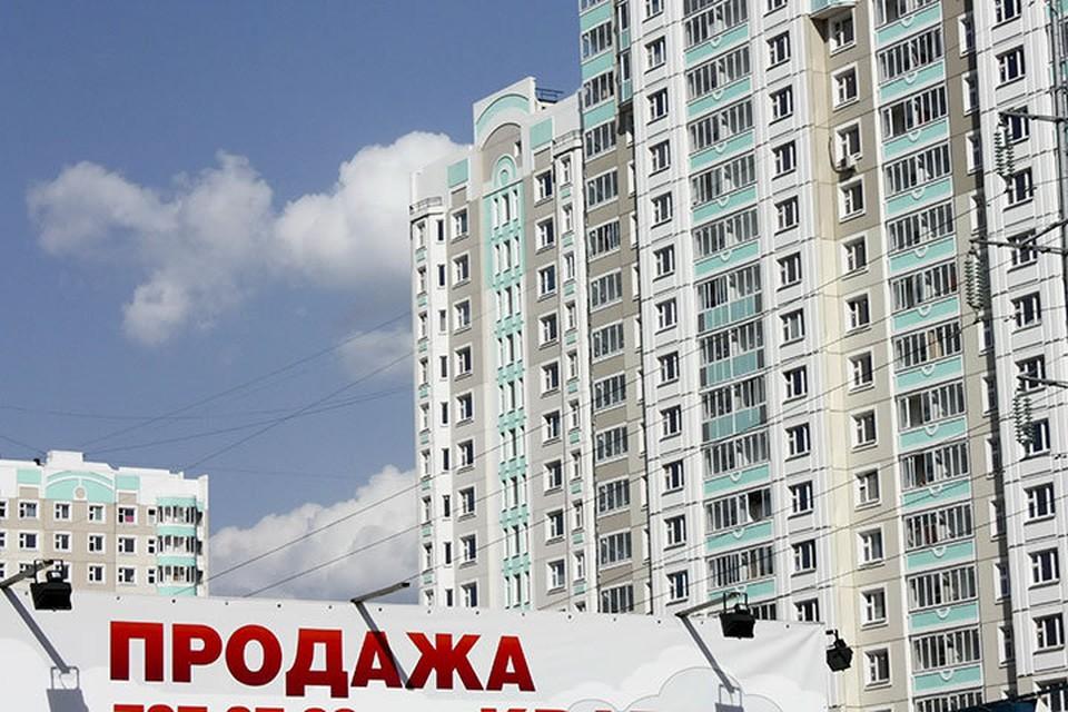 Цены на жилье в Самаре медленно, но все же понижаются.