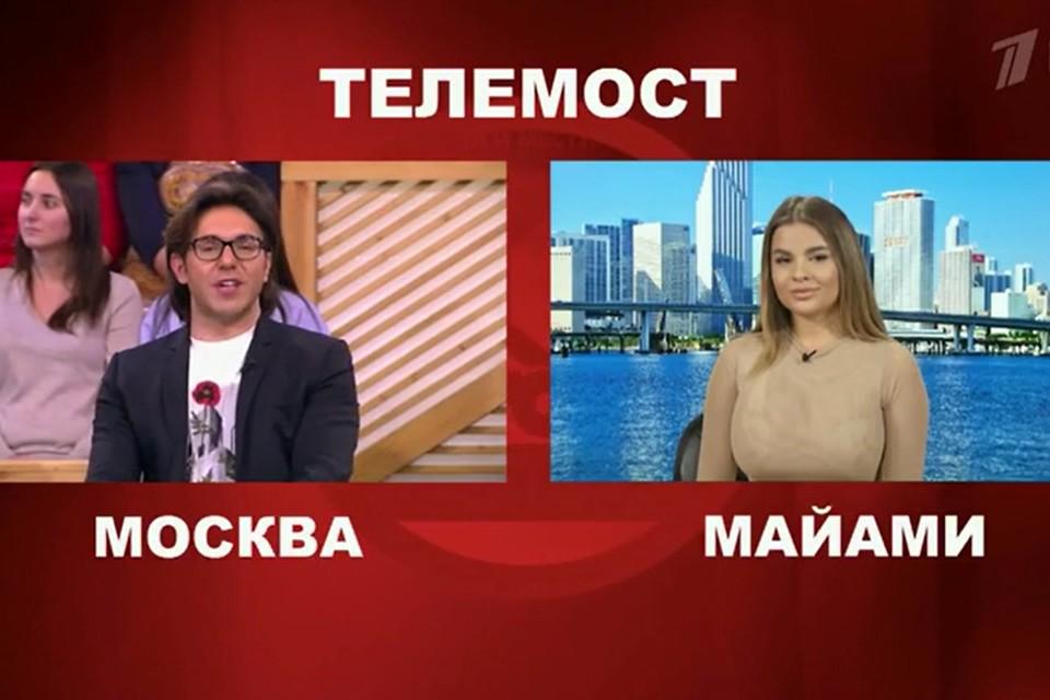 записи приватов русских девушек где они разговаривают