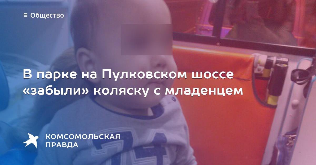 Купить женжину Цимбалина ул. купить женжину Гомельская ул.