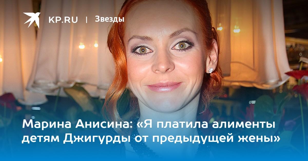 Голая Марина Анисина (Бывшая Жена Джигурды)