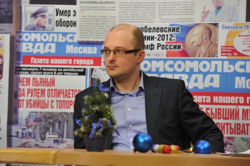 Михаил Ремизов - политолог, публицист