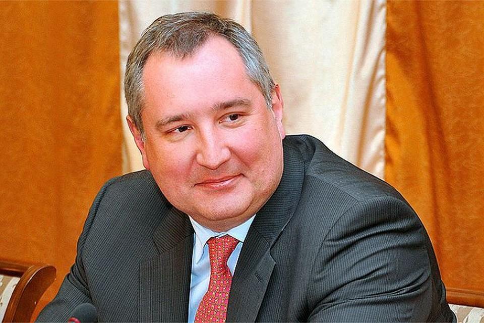 Вице-премьер правительства РФ Дмитрий Рогозин.