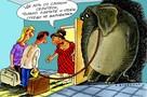 В Краснодаре «однушки» сдают за 150 тысяч рублей в месяц