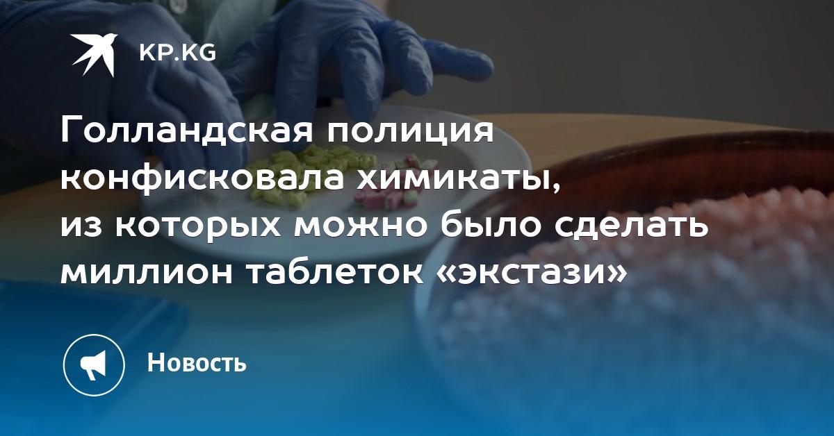 Эйфоретик legalrc Артем Наркотик Закладкой Новороссийск