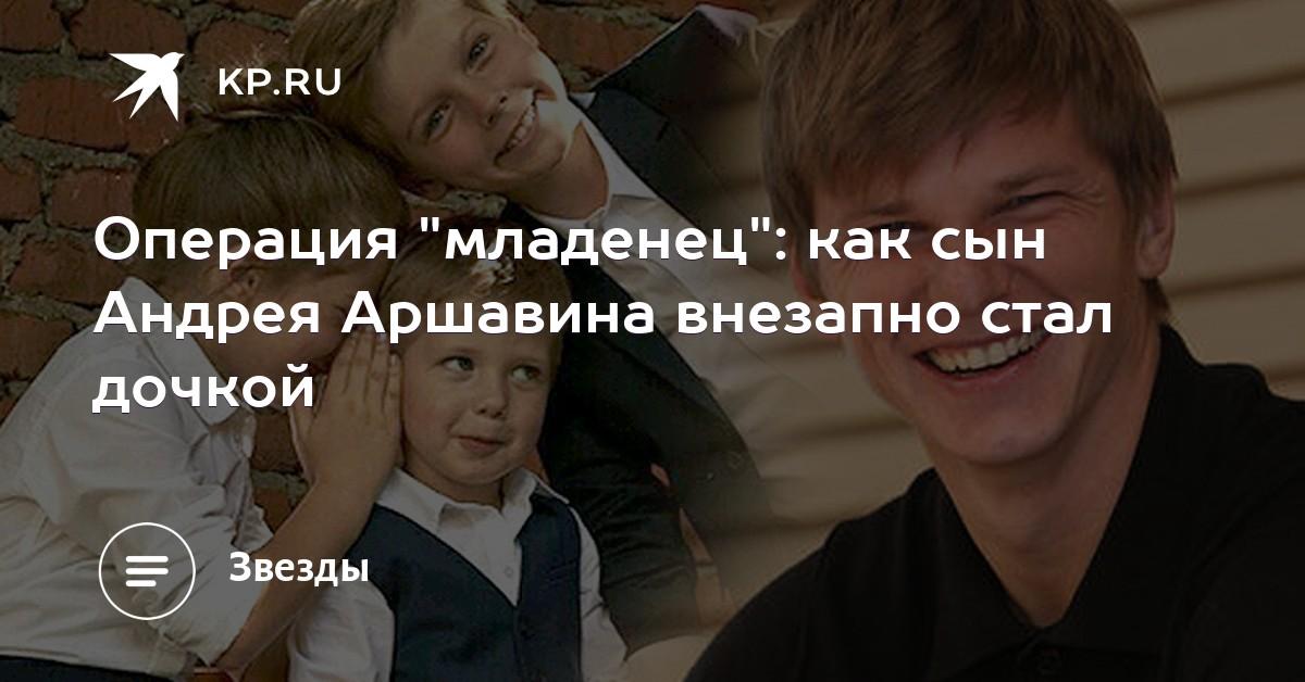 andrey-arshavin-fotografii-s-golim-torsom