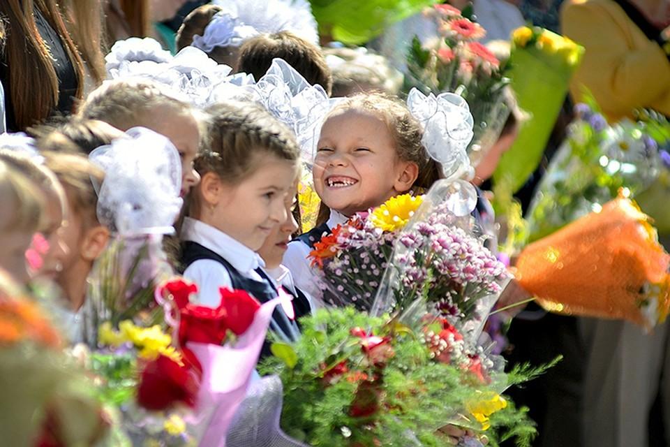 Открытки счастья, картинки дети с цветами на 1 сентября