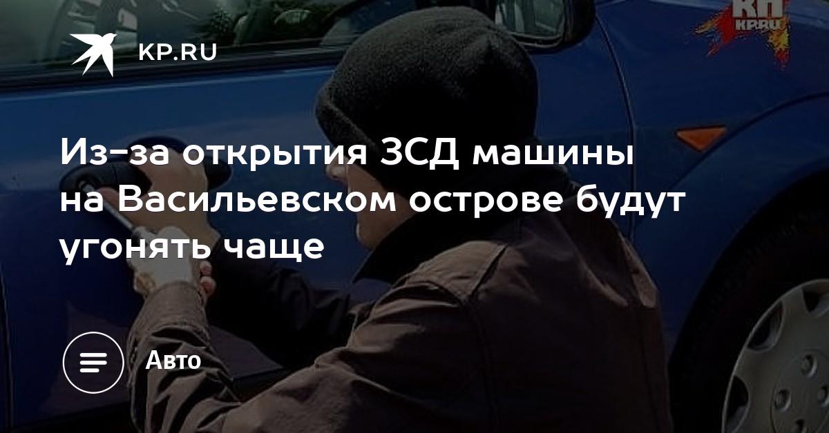 Васильевские склады пермь — photo 10