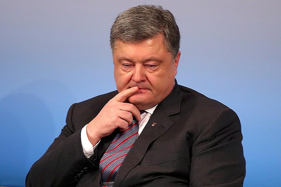 Петр Порошенко на Мюнхенской конференции по безопасности.