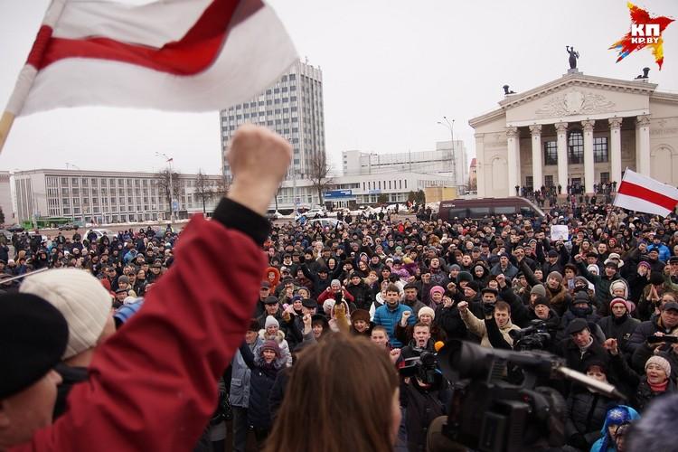 Гомель всколыхнул «Марш возмущенных белорусов»: на улицы вышли 2 тыс. человек