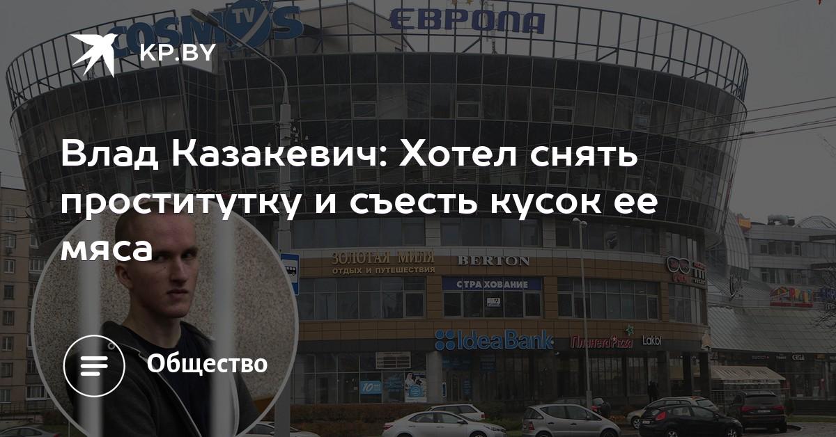 Проститутки на киевской за 2500