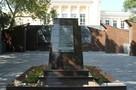 Новороссийцы предложили властям города возвести Цезарю Куникову полноценный памятник