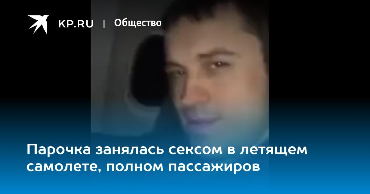 Крупнейший сайт секс против росси