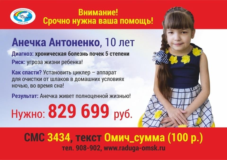 """Фото: Благотворительный центр """"Радуга"""""""