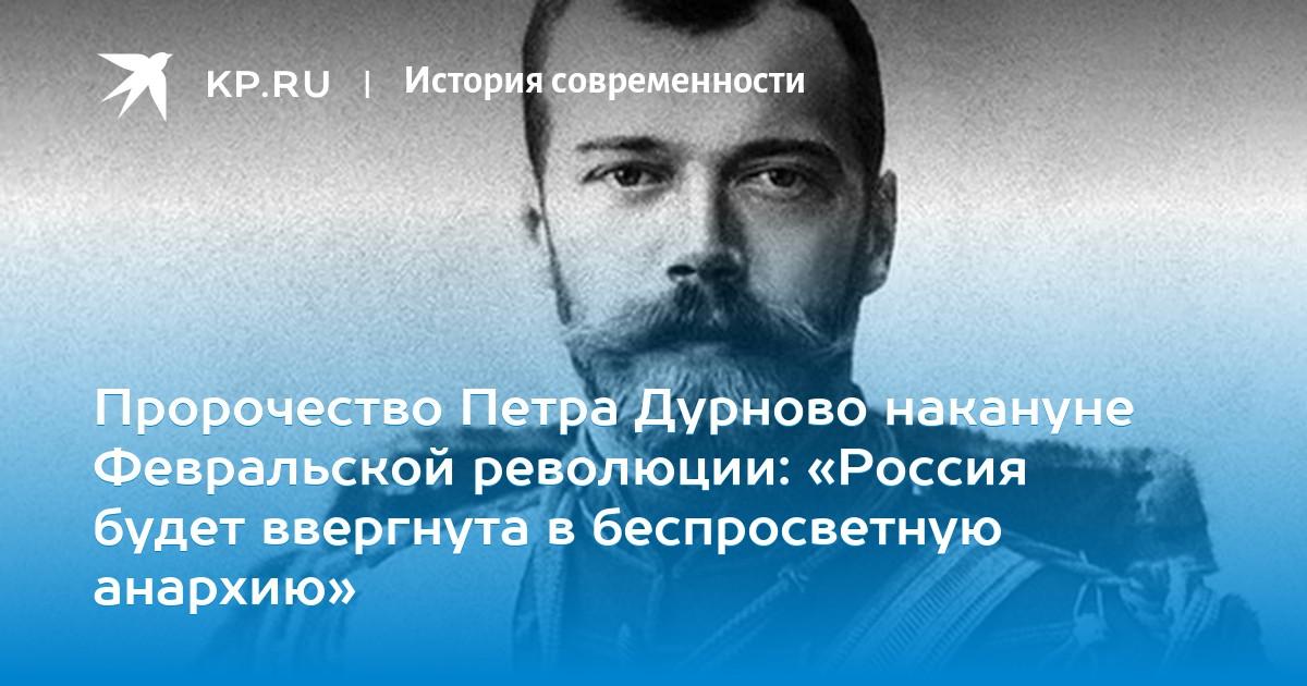 Картинки по запросу фото Дурново