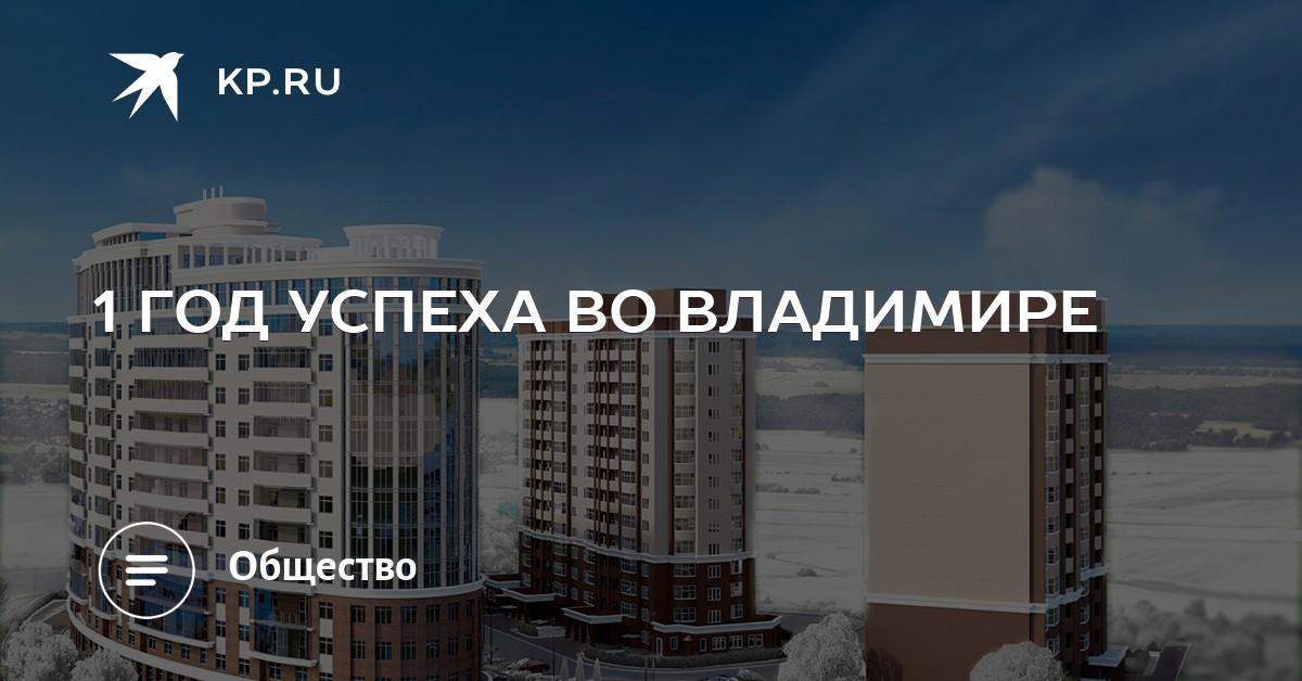 Получение документов на электроснабжение в Владимирская 1-ая улица Получение документов на электроснабжение в Тружеников 2-й переулок