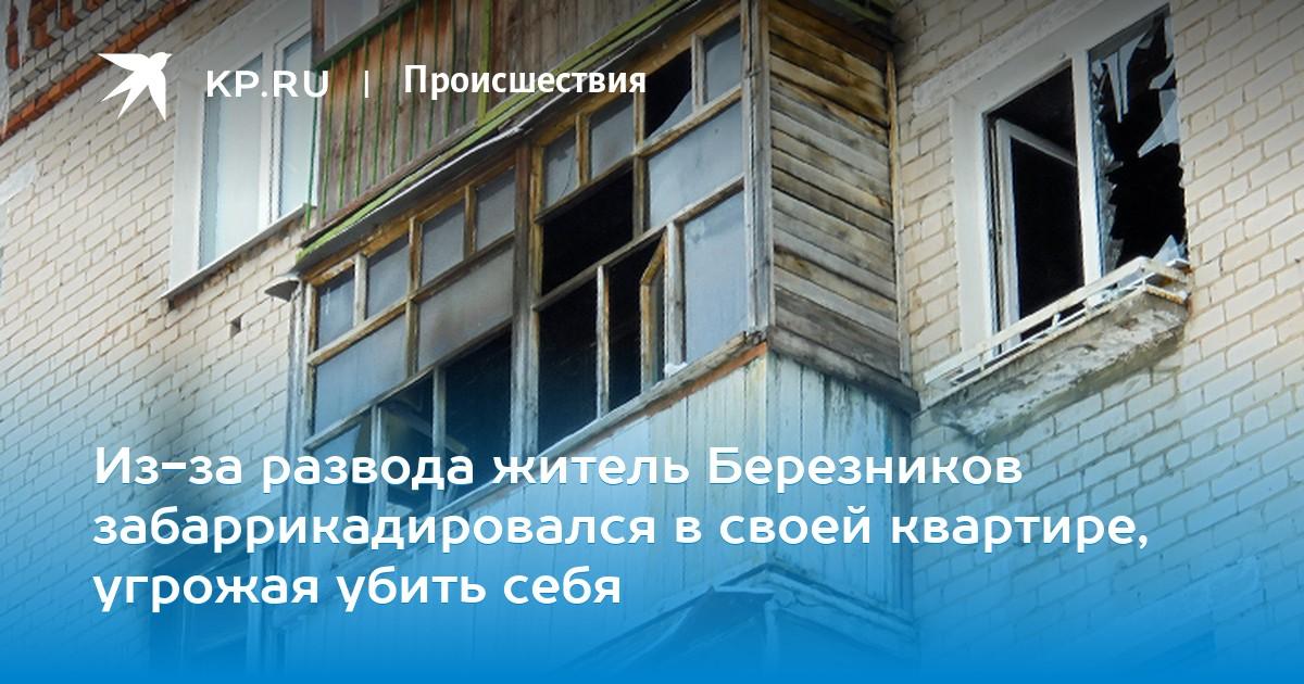Б-березниковский дом интернат для престарелых и инвалидов дом престарелых в черкесске адрес