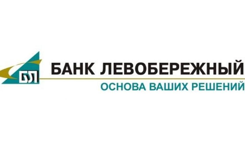 Банк левобережный онлайн кабинет