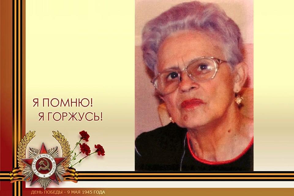 Галя Конобевцева родилась в Сталинграде, городе-герое.