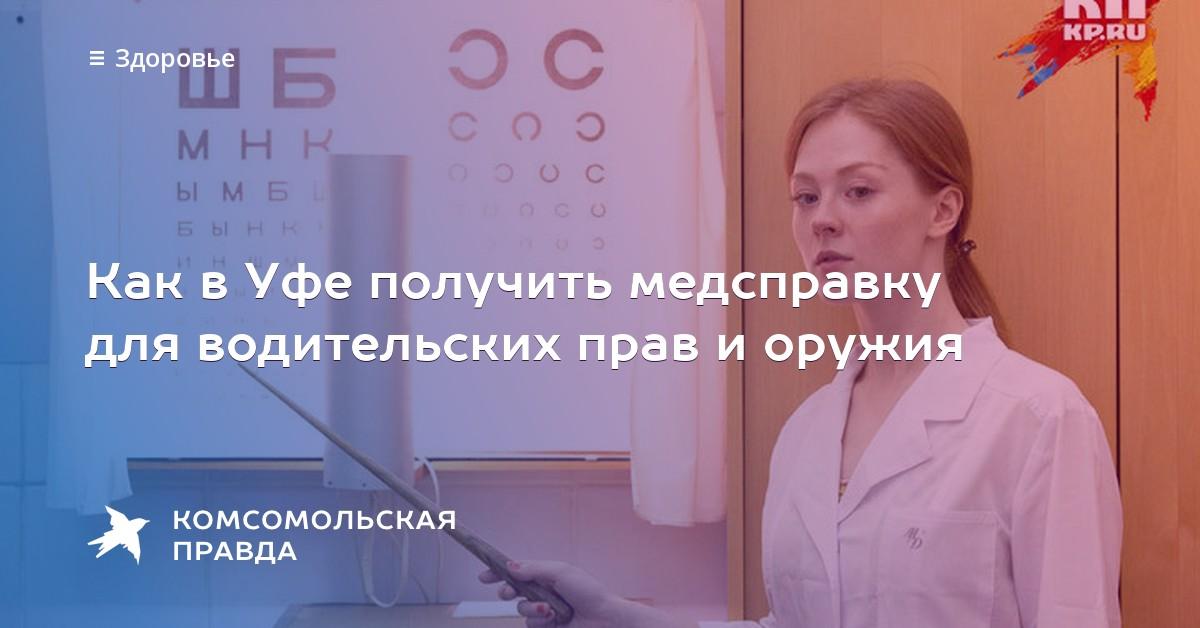 Психотерапевт калининского района спб