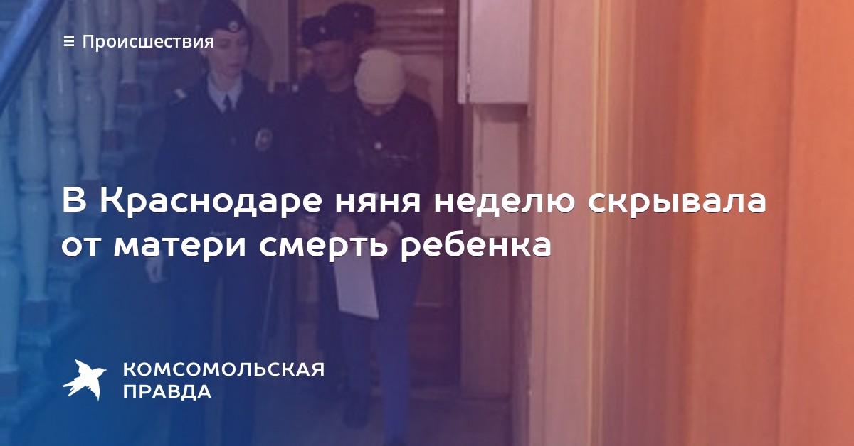 Миролан няня ру доска объявлений доска объявлений авторынок г.саратов